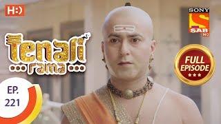 Tenali Rama - Ep 221 - Full Episode - 11th May, 2018