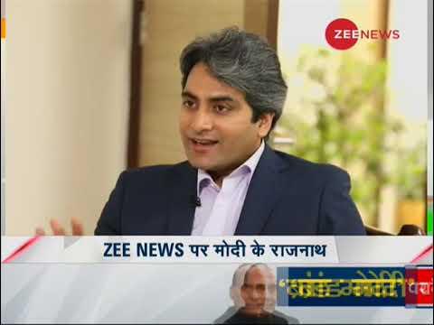 Home Minister Shri Rajnath Singh speaks to Zee News