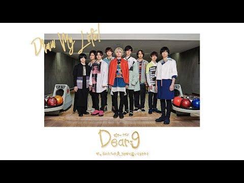 「歌ってみた」Hey! Say! JUMP - Draw My Life! (Cover by Dear9)