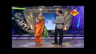 Eka Peksha Ek Apsara Aali Feb. 09