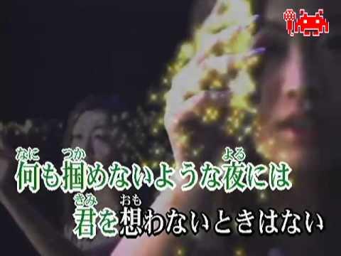 「ツキアカリ」 Rie Fu (Japanese-styled Karaoke)