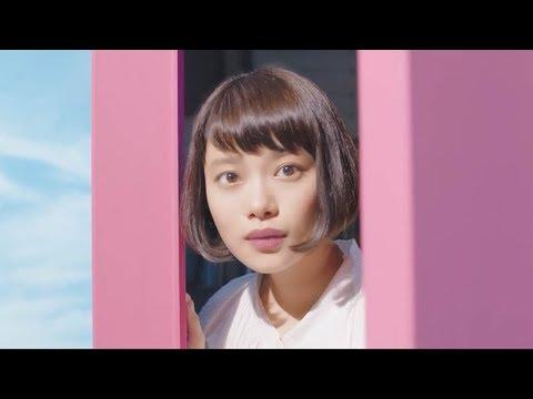 杉咲花 のび太の牧場物語 CM スチル画像。CM動画を再生できます。