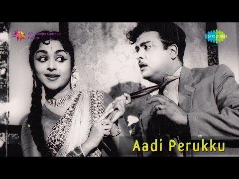 Thanimaiyile Inimai Song Lyrics From Aadi Perukku