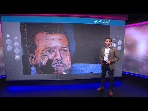 فيديو| مسلح يفتح النار على متظاهرين في جل الديب بلبنان  - 18:59-2019 / 11 / 14
