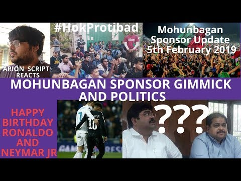 MohunBagan Sponsor Gimmick and Politics ✊ Protest | 5Th Feb2019 update