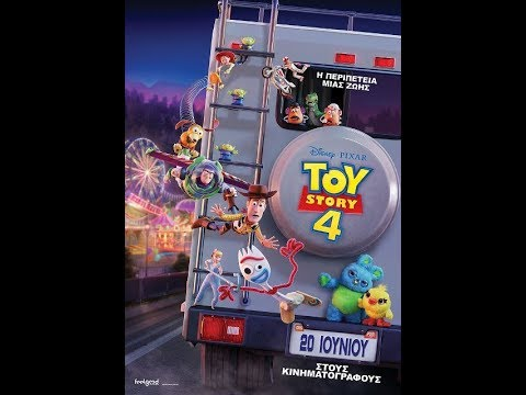 Toy Story 4 New Trailer Greek Subs Youtube
