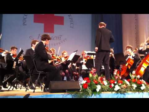 Симфонический оркестр Амстердама
