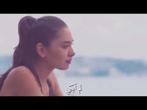 🎶أغنية تركية لاتصغي ولاتسمع ولا تتبعهم💔🎶