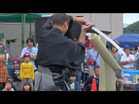 Kılıç Fiyatları | Seki Bıcak Festivali | Bir Bıçak da Ben Alayım! | Japonic