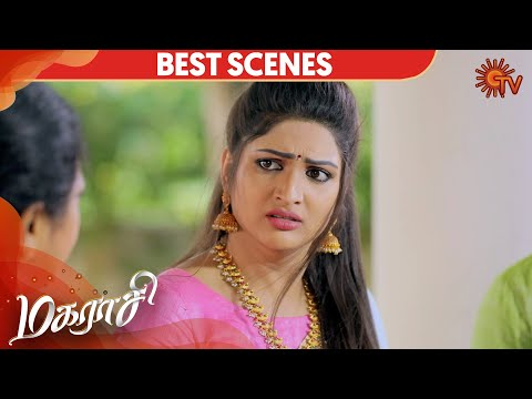Magarasi - Best Scene | 24th January 2020 | Sun TV Serial | Tamil Serial