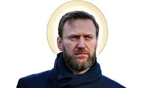 13 Вопросов Алексею Навальному