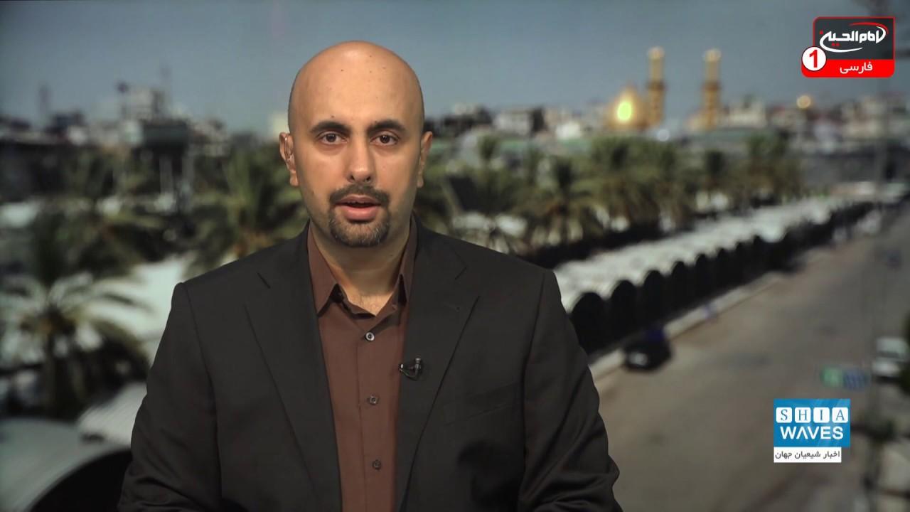 اخبار شیعه ویوز: تازه ترین خبرهای شیعیان جهان، دوشنبه 6 ...