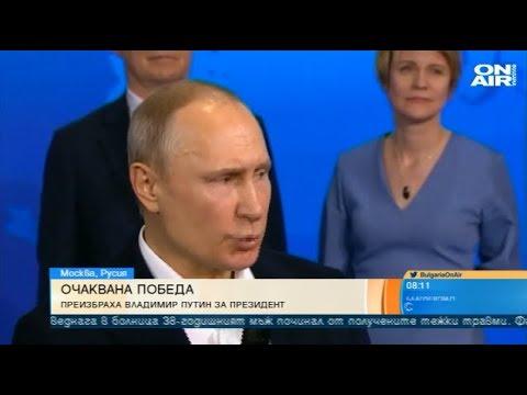 България Сутрин: Западът укрепил Путин и съсипал истинската опозиция в Русия