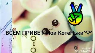 АнИмЕ КаРтинки~ТаМоЭ и НаНаМи Ты так КраСивА♡