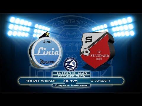 Линия Алькор 5:3 Стандарт | Премьер-Лига | Сезон 2019/20 | 15-й тур | Обзор матча