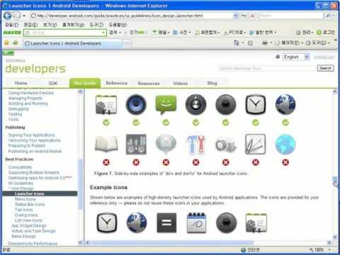 ui ux design tutorials pdf