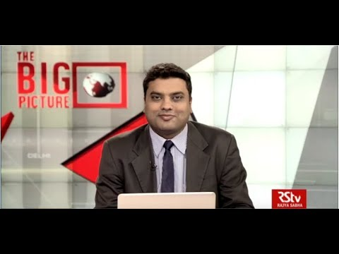 The Big Picture - Strategic Importance of Quadrilateral