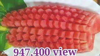 ปอกแตงโม ระดับเชฟ How to make watermelon