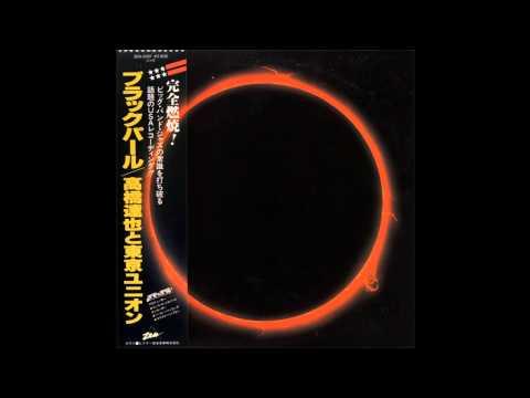 Jazz Funk - Tatsuya Takahashi And The Tokyo Union - Black Pearl