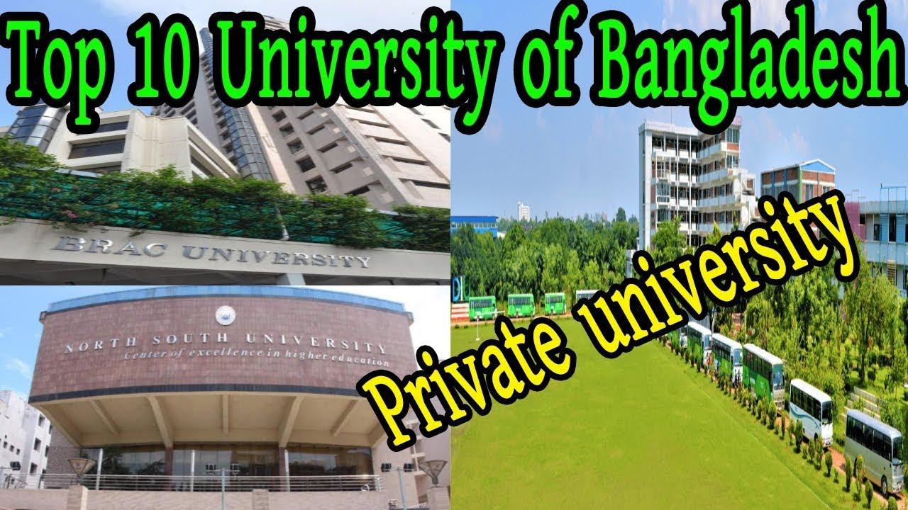 Top 10 Private Universities of Bangladesh 2019 | Bangladesh private  university ranking 2018/19 |