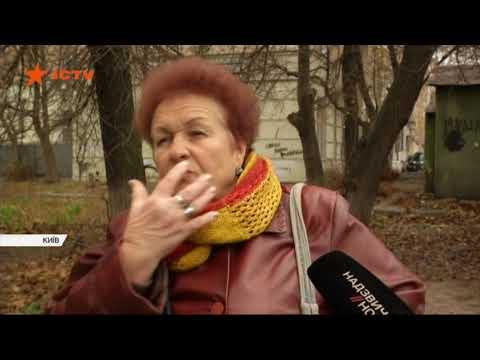 Труп із віником на голові - вбивство під вікнами багатоповерхівки у Києві