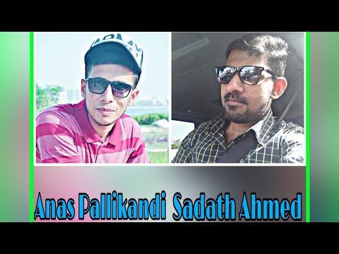 Raihana Thoppil | Anas Pallikandi & Sadath Ahmed Tharammal