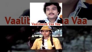 Valibamey Vaa Vaa (1982) Tamil Movie