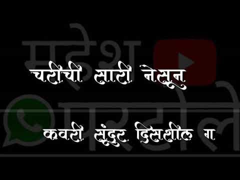 Love Marriage Karshil Ka Agri Koli Romantic Song Preet Bandre Youtube