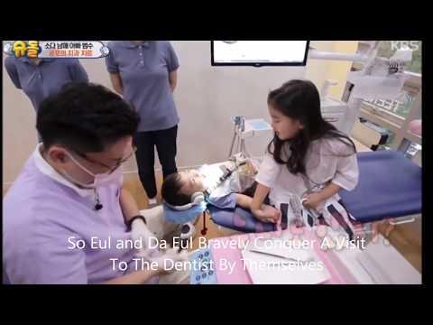 So Eul and Da Eul Bravely Conquer A Visit To The Dentist By Themselves