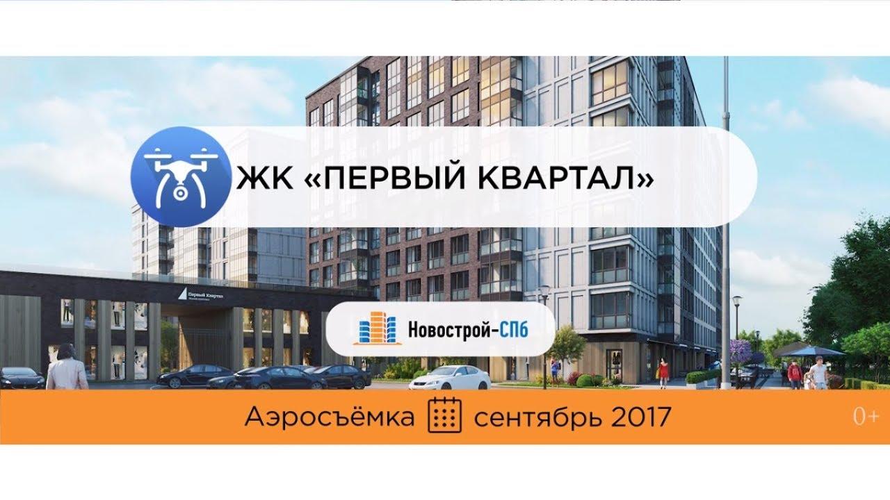 Азимут Отель в Санкт-Петербурге. Обзор номера. - YouTube