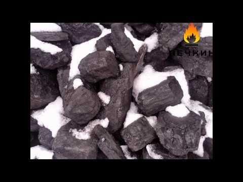 купить уголь цена угля