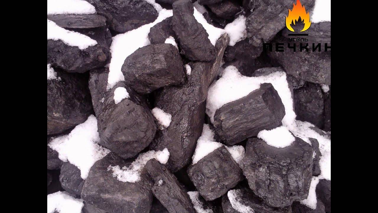 Аквариум - Каменный уголь (11.12.15 клуб А2) - YouTube