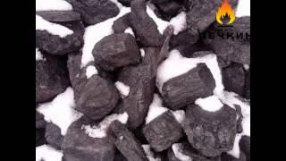 купить уголь цена угля(Купить уголь цена угля в вашем регионе зависит от специфическим показателям и его марки Более подробную..., 2015-06-19T12:33:05.000Z)