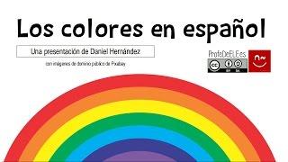 Vocabulalrio de los colores en español - Vocabulary of colors in Spanish