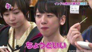 名前:真山りか ニックネーム:真山 よりぬき++ Performer's name Rik...