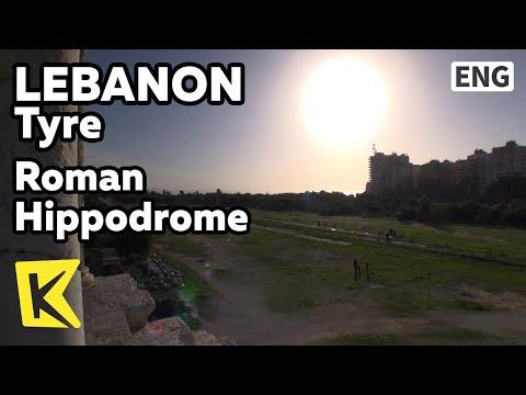【K】Lebanon Travel-Tyre[레바논 여행-티레]세계 최대 로마 전차경기장/Roman Hippodrome/Ruins/Triumphal Gate/Sour/UNESCO