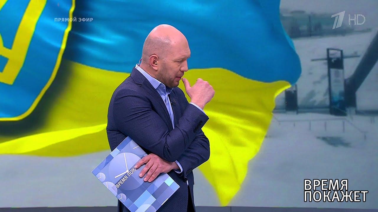 Украина «без лоцмана». Время покажет.  22.02.2019