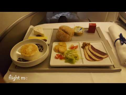 Air France - New Business Class Cabin from  DOUALA - PARIS