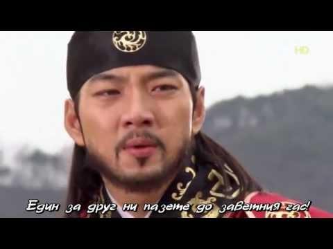 5 49 MB) – (4:00) : Jumong Mp3 Download – Free MP3 Music