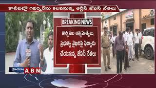 Telangana Transport Strike : RTC JAC Leaders to Meet Governor Tamilisai Shortly