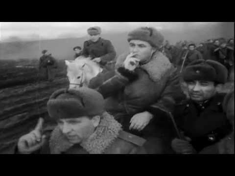 Наша гвардия (исп. 1945)