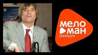 Николай Трубач - Ладони на коленях