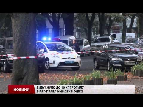 В Одесі оголошено план Перехоплення