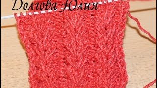 Вязание спицами. Узор колосок из вытянутых петель / ГУСИНЫЕ ЛАПКИ \\\\   Knitting for beginners.