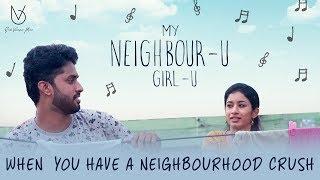 My Neighbour-u Girl (Official Music Video) | Eniyan | Swetha | Barath Veeraraghavan