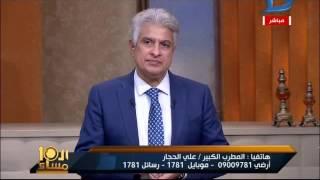 بالفيديو.. علي الحجار: أخويا سبب شهرتي والإعلام والدولة أهملوا مواهبته