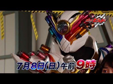 Kamen Rider Build Episode 43 Preview - Orends: Range (Temp)