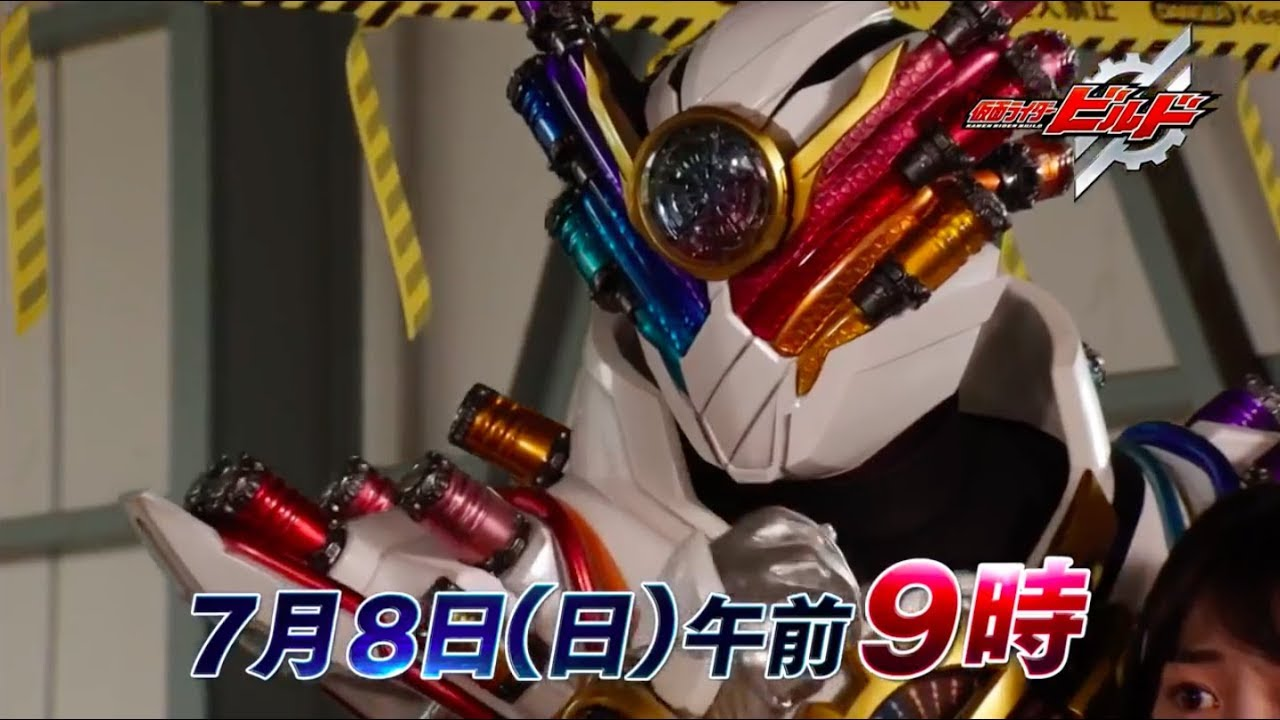 Kamen Rider Build Episode 43 Preview - Orends: Range (Temp)