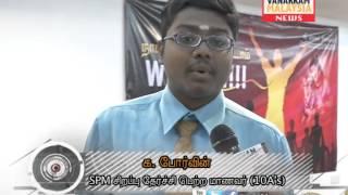 SPM & STPM Achievers 2014