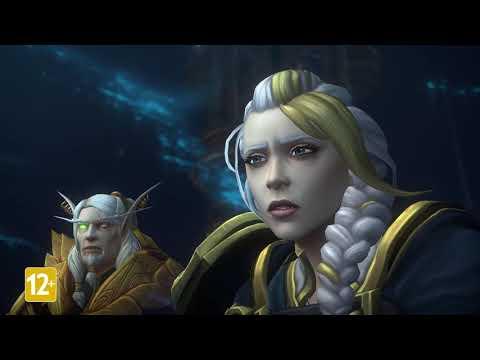World of Warcraft: Battle for Azeroth — ролик «Вечный дворец Азшары — финал»